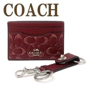 コーチ COACH カードケース キーホルダー 限定ギフトセット 名刺入れ 定期券入れ パスケース 88494SVWN|zeitakuya