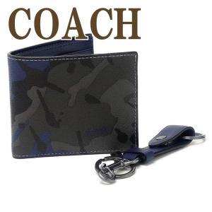 コーチ COACH 財布 メンズ 二つ折り財布 キーリング キーホルダー 迷彩柄 カモフラージュ 2点セット ギフトセット 88912BLMC|zeitakuya