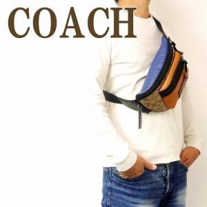コーチ COACH バッグ メンズ ショルダーバッグ 斜めがけ ウエストバッグ ボディーバッグ ベルトバッグ レザー シグネチャー 89906QBQ9K zeitakuya