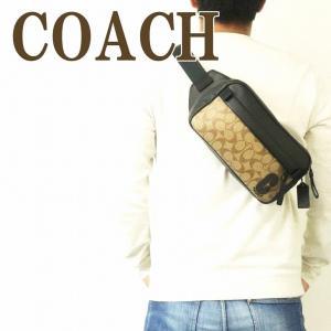 コーチ COACH バッグ メンズ ショルダーバッグ 斜めがけ ウエストバッグ ボディーバッグ ベルトバッグ シグネチャー 89918QBTN2 zeitakuya