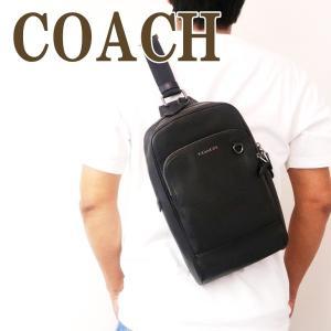 コーチ COACH バッグ メンズ ショルダーバッグ 斜め掛け ワンショルダー ブラック 黒 レザー 89934QBBK|zeitakuya