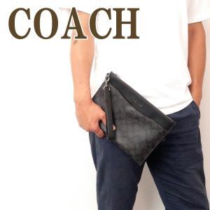 コーチ COACH バッグ メンズ セカンドバッグ クラッチバッグ ポーチ セカンドポーチ シグネチャー ブラック 黒 91285JILWO|zeitakuya