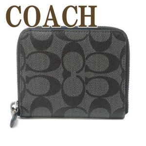 コーチ COACH 財布 メンズ 二つ折り財布 シグネチャー ブラック 黒 レザー ラウンドファスナー 91290QBO4G|zeitakuya