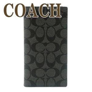 コーチ COACH メンズ パスポートケース 長財布 折り財布 シグネチャー レザー ブラック 黒 91663QBO4G|zeitakuya