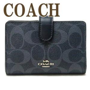 コーチ COACH 財布 レディース 二つ折り財布 シグネチャー レザー 91838SVM2Q|zeitakuya