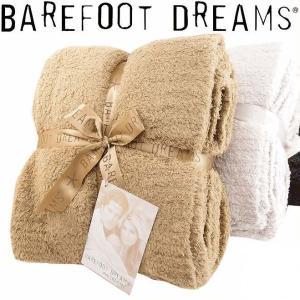 ベアフットドリームス BAREFOOT DREAMS スロー シングル ブランケット BFD-503|zeitakuya