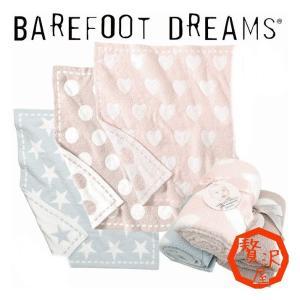 ベアフットドリームス BAREFOOT DREAMS レシービング ブランケット おくるみ 出産祝い コージーシック ドリーム BFD-531|zeitakuya