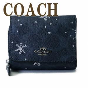 コーチ COACH 財布 三つ折り 折財布 ミニ レディース 雪 スノー スノーフレーク レザー C1928SVF23|zeitakuya