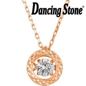 ダンシングストーン ネックレス ダイヤモンド 0.08ct K18 ピンクゴールド FTW-2991-PG-A|zeitakuya