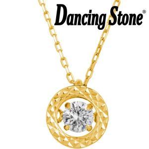 ダンシングストーン ネックレス ダイヤモンド 0.08ct K18 イエローゴールド FTW-2991-YG-A|zeitakuya