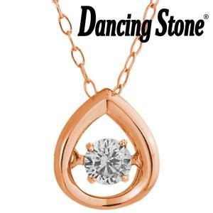 ダンシングストーン ネックレス ダイヤモンド 0.10ct K18 ピンクゴールド GP-0425D-PG|zeitakuya