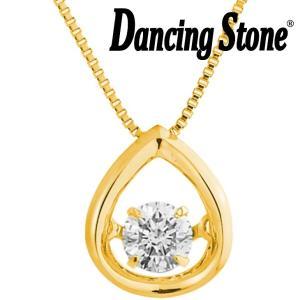 ダンシングストーン ネックレス ダイヤモンド 0.18ct K18 イエローゴールド GP-0447D-YG|zeitakuya