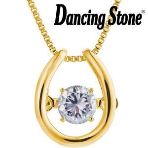 ダンシングストーン ネックレス ダイヤモンド 0.15ct K18 イエローゴールド HP-0493D-YG|zeitakuya