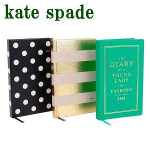 ケイトスペード KateSpade 手帳 人気 カレンダー ハードカバー KS-12M-AGENDA  ネコポス|zeitakuya