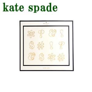 ケイトスペード KateSpade ペーパークリップ 小物 12個入り ステーショナリー 文房具 KS-134230  ネコポス|zeitakuya