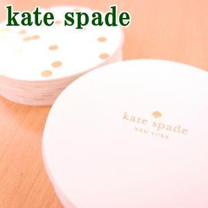ケイトスペード KateSpade コースター 24枚 セット 雑貨 テーブルウエア 正規品 KS-137934  ネコポス|zeitakuya