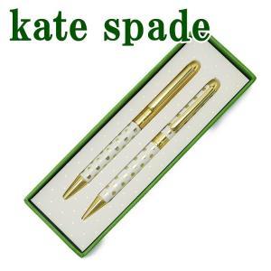 ケイトスペード KateSpade ボールペン シャープペン セット 小物 KS-185630  ネコポス zeitakuya
