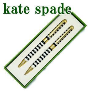 ケイトスペード KateSpade ボールペン シャープペン セット 小物 KS-187765  ネコポス zeitakuya
