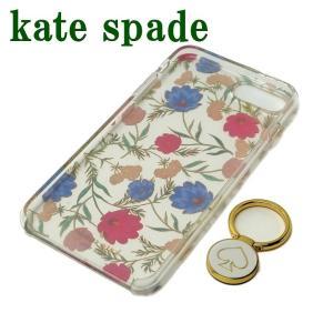 ケイトスペード iPhone 8Plus 7Plus シェル型 スマートフォンケース スマホケース リング付 kate spade 花柄 KS-GFTSET-033-V  ネコポス|zeitakuya