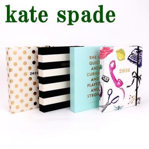 ケイトスペード KateSpade 手帳 カレンダー ハードカバー ラージサイズ KS-LARGE-AGENDA|zeitakuya