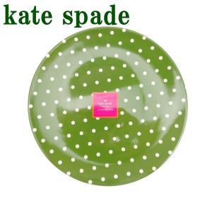 ケイトスペード KateSpade サラダプレート 皿 キッチン用品 雑貨 テーブルウエア 正規品 KS-SALADPLATE|zeitakuya