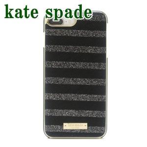 ケイトスペード iPhone 8Plus 7Plus シェル型 スマートフォンケース スマホケース グリッター kate spade KSIPH-049-BSSG-FR  ネコポス|zeitakuya