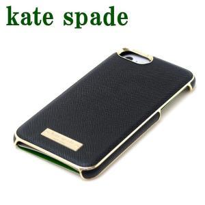 ケイトスペード iPhone 8 7 シェル型 スマートフォンケース スマホケース グリッター kate spade KSIPH-050-BLK-V  ネコポス|zeitakuya