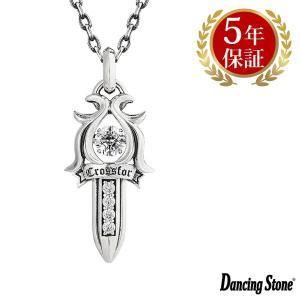 ダンシングストーン ネックレス クロスフォーニューヨーク ダンシング クロスフォー ペンダント フォーメン シルバー925 メンズ NMP-004|zeitakuya