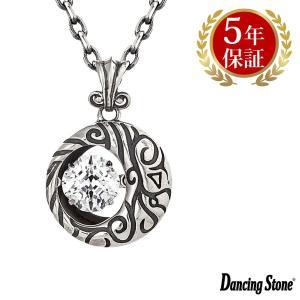 ダンシングストーン ネックレス クロスフォーニューヨーク ダンシング クロスフォー ペンダント フォーメン シルバー925 メンズ NMP-006|zeitakuya