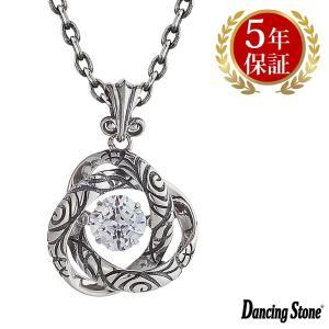 ダンシングストーン ネックレス クロスフォーニューヨーク ダンシング クロスフォー ペンダント フォーメン シルバー925 メンズ NMP-008|zeitakuya