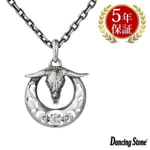ダンシングストーン ネックレス クロスフォーニューヨーク ダンシング クロスフォー ペンダント フォーメン シルバー925 メンズ NMP-009|zeitakuya