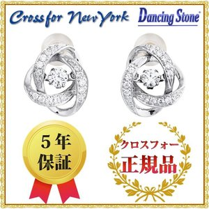 ダンシングストーン ピアス クロスフォーニューヨーク ダンシング クロスフォー 耳飾り レディース NYE-116|zeitakuya
