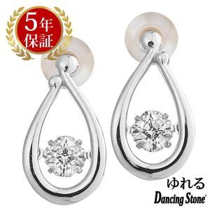 ダンシングストーン ピアス クロスフォーニューヨーク ダンシング クロスフォー 耳飾り レディース NYE-118 zeitakuya