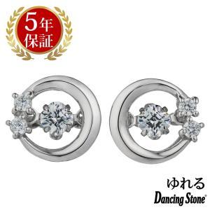 ダンシングストーン ピアス クロスフォーニューヨーク ダンシング クロスフォー 耳飾り レディース NYE-121 zeitakuya