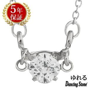 ダンシングストーン ネックレス クロスフォーニューヨーク ダンシング クロスフォー ペンダント レディース NYP-503 ギフト|zeitakuya