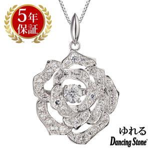ダンシングストーン ネックレス クロスフォーニューヨーク ダンシング クロスフォー ペンダント レディース 花 バラ NYP-526 ギフト|zeitakuya