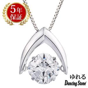 ダンシングストーン ネックレス クロスフォーニューヨーク ダンシング クロスフォー ペンダント レディース 末広がり NYP-533 ギフト|zeitakuya