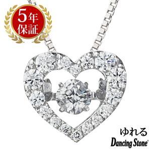 ダンシングストーン ネックレス クロスフォーニューヨーク ダンシング クロスフォー ペンダント レディース ハート NYP-540 ギフト|zeitakuya