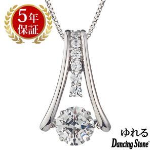 【商品】ダンシングストーン ネックレス クロスフォーニューヨーク ダンシング ペンダント NYP-5...