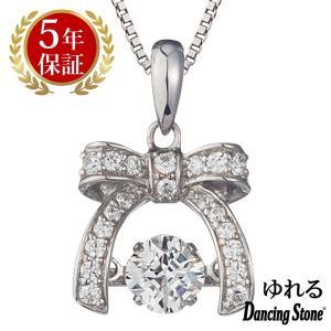 ダンシングストーン ネックレス クロスフォーニューヨーク ダンシング クロスフォー ペンダント レディース リボン NYP-543 ギフト|zeitakuya