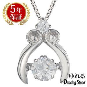 ダンシングストーン ネックレス クロスフォーニューヨーク ダンシング クロスフォー ペンダント レディース NYP-547 ギフト|zeitakuya