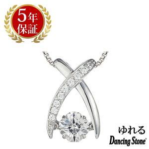 ダンシングストーン ネックレス クロスフォーニューヨーク ダンシング クロスフォー ペンダント レディース ジュピター NYP-550 ギフト|zeitakuya