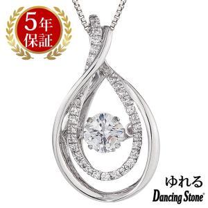 ダンシングストーン ネックレス クロスフォーニューヨーク ダンシング クロスフォー ペンダント レディース NYP-559 ギフト|zeitakuya