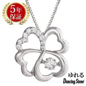 ダンシングストーン ネックレス クロスフォーニューヨーク ダンシング クロスフォー ペンダント レディース 花 NYP-565 ギフト|zeitakuya
