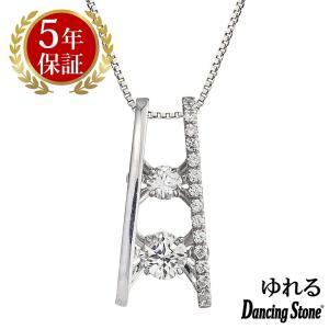 ダンシングストーン ネックレス クロスフォーニューヨーク ダンシング クロスフォー ペンダント レディース NYP-566 ギフト|zeitakuya