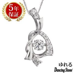 ダンシングストーン ネックレス クロスフォーニューヨーク ダンシング クロスフォー ペンダント レディース ハート リボン NYP-568 ギフト|zeitakuya