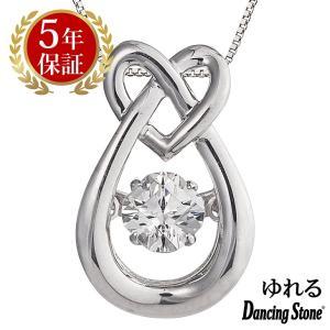 ダンシングストーン ネックレス クロスフォーニューヨーク ダンシング クロスフォー ペンダント レディース NYP-569 ギフト|zeitakuya