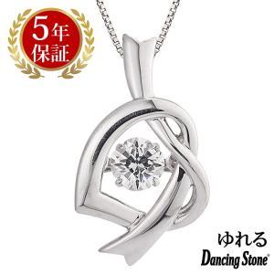 ダンシングストーン ネックレス クロスフォーニューヨーク ダンシング クロスフォー ペンダント レディース ハート リボン NYP-577 ギフト|zeitakuya