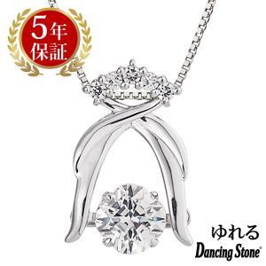 ダンシングストーン ネックレス クロスフォーニューヨーク ダンシング クロスフォー ペンダント レディース NYP-578 ギフト|zeitakuya