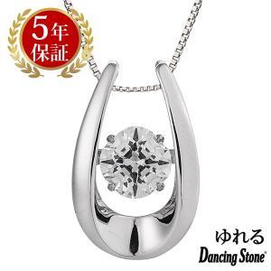 ダンシングストーン ネックレス クロスフォーニューヨーク ダンシング クロスフォー ペンダント レディース NYP-584 ギフト|zeitakuya